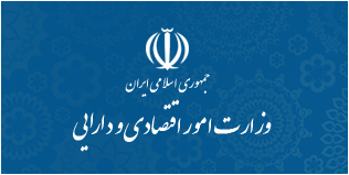 #بخشنامه_مالیاتی  شماره ۲۰۰/۹۷/۱۵۷ در خصوص شروط معافیت شرکتهای بورسی از مالیات