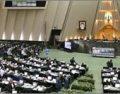 مخالفت نمایندگان با بررسی لایحه اصلاح قانون مالیات بر ارزش افزوده براساس اصل ۸۵