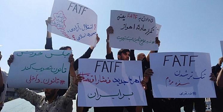 جزییات اعلام نشده از پیوستن ایران به پالرمو و FATF