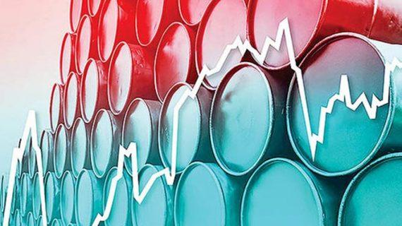 اطلاعیه چهارم عرضه نفت خام در بورس انرژی منتشر شد
