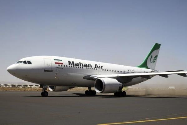 Iranian airline launches Tehran-Caracas direct route
