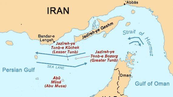 What if Iran Retaliates and Shuts Down the Strait of Hormuz?