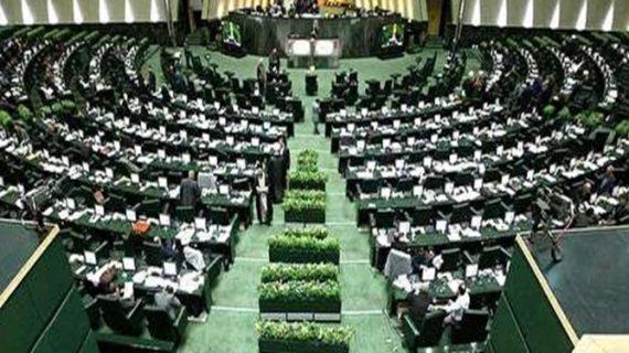 ابلاغ قانون حداکثر استفاده از توان تولیدی و خدماتی کشور و حمایت از کالای ایرانی توسط مجلس به رئیس جمهور جهت اجرا