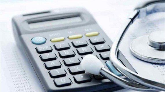 #مالیات  #آموزش  مروری بر نحوه حسابرسی بخش درمان بازنشر/اطلاع رسانی مالیاتی